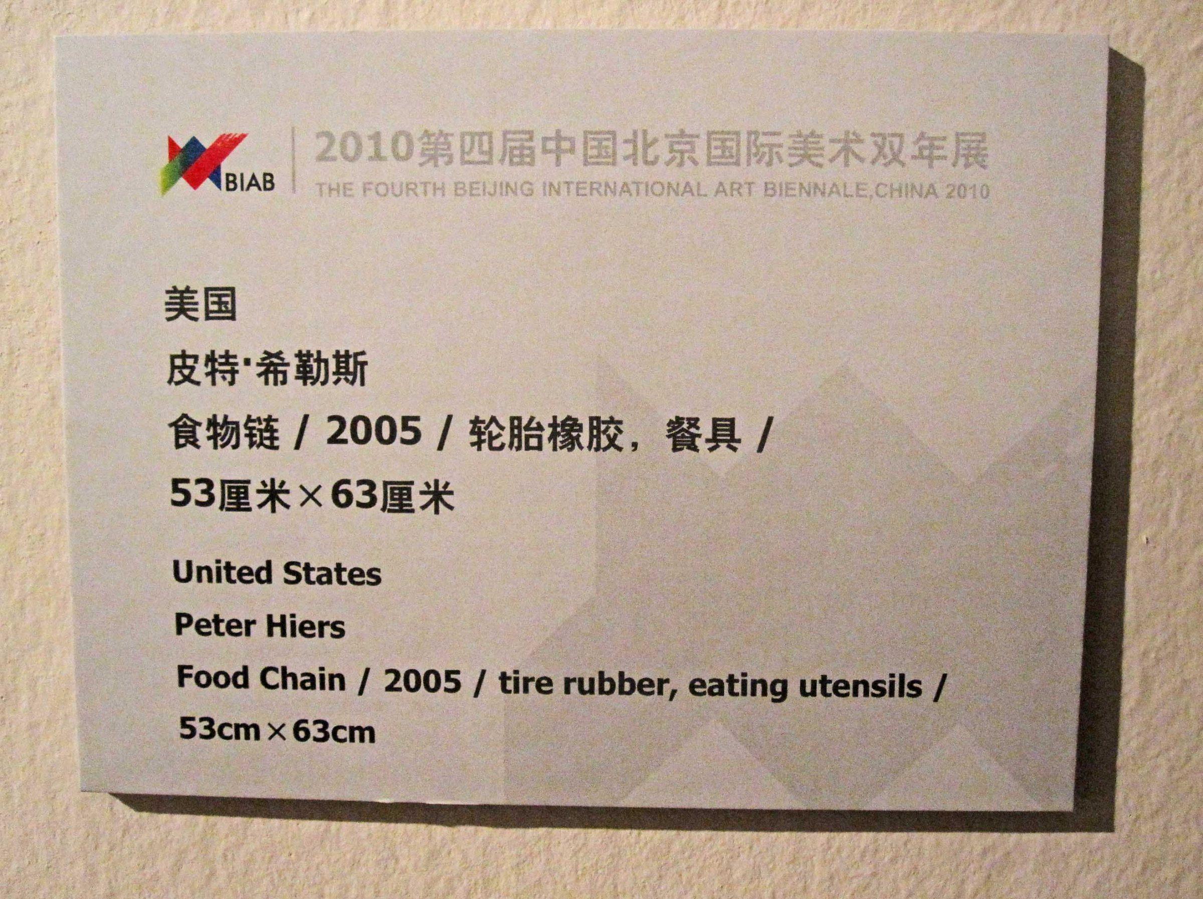 Food Chain 4